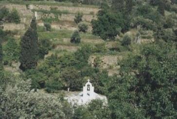 Άγιος Γεώργιος (Μέλανες)