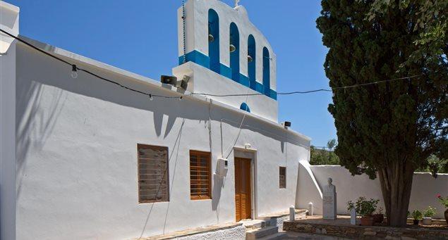 Agios Thalleleos