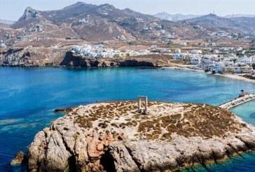 Νάξος: «Όλος ο Κόσμος σ' ένα Νησί»
