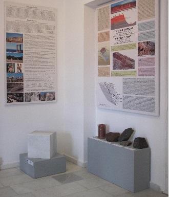 Γεωλογικό-Mουσείο-Απειράνθου-5