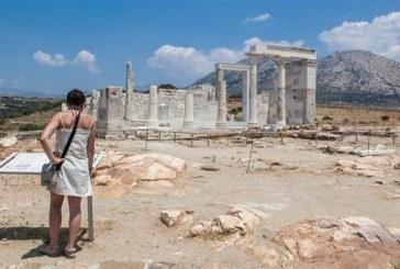 Αρχαίο Ιερό του Απόλλωνα και της Δήμητρας στο Γύρουλα Σαγκρίου