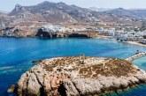 Νάξος & Μικρές Κυκλάδες: Πέντε νησιά. Ένας προορισμός