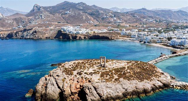 Naxos and the Small Cyclades: Five Islands. One Destination