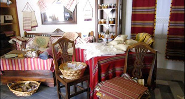 Apiranthos Women's Traditional Crafts Cooperative