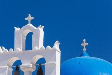 The Church of Agios Georgios