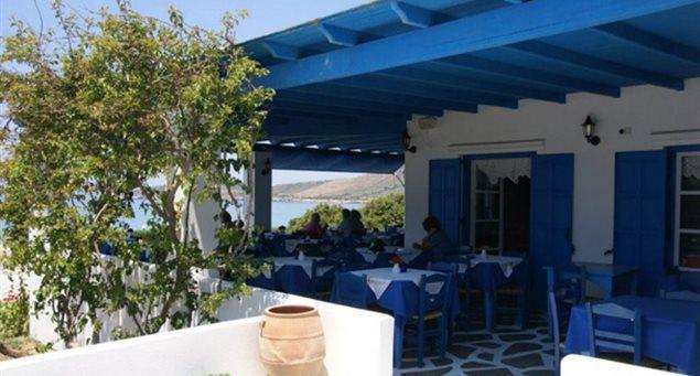 Βραχιά Restaurant
