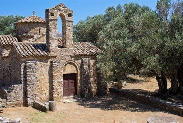 Κρατώντας την Πίστη: Εξερευνώντας την Πλούσια Βυζαντινή Κληρονομιά