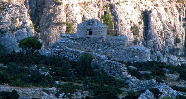 Trail 1: Aperathou-Emery Mines