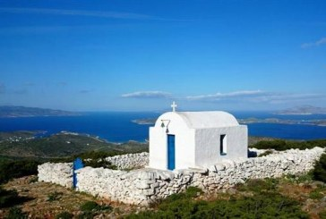 Chapel of Prophitis Ilias