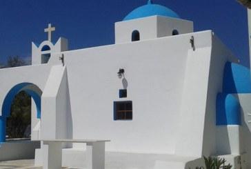 Εκκλησάκι του Αγίου Νικολάου