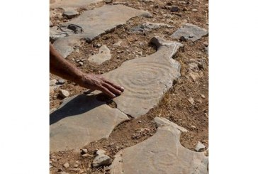 Speires: The Rock Drawings of Iraklia