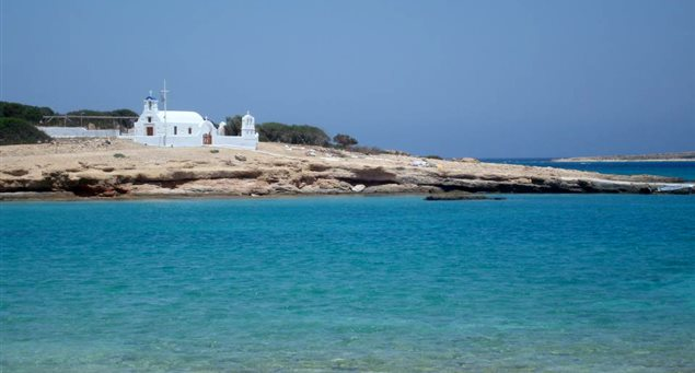 Kato (Lower) Koufonissi: A Little Cycladic Paradise