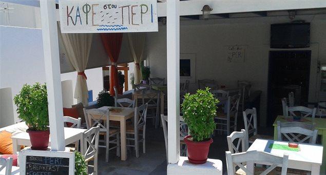Kafe Stou Peri