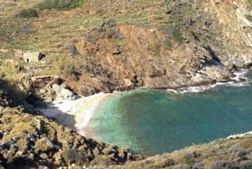Παραλία Άγιος Φυκάς Νάξος