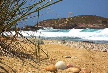 Παραλία Γρόττα Νάξος
