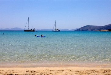 Παραλία Πορί Κουφονήσι