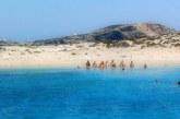 Παραλία Φειδού Σχοινούσα