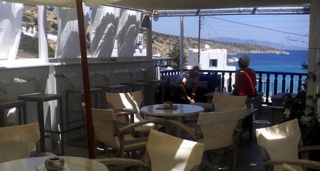 Perigiali Café Bar