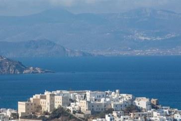 Περιοδεία στα Ελληνικά Νησιά με Αφετηρία τη Νάξο