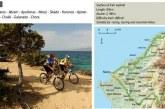 Ποδηλασία Διαδρομή 1
