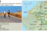 Ποδηλασία Διαδρομή 3
