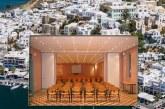 Πολιτιστικό Κέντρο Σχόλης Ουρσουλινών: Συνεδριακός Χώρος Yψηλού Eπιπέδου