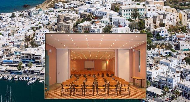 A Venue of Choice on Naxos: The Cultural Center former Ursuline School