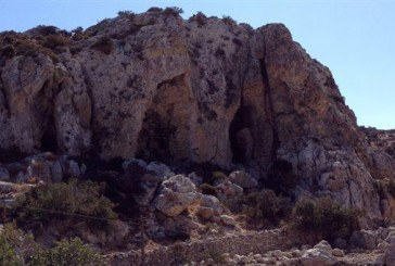 The Cave of Maniatis