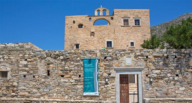 Cultural Events On Naxos: Where to Host Yours