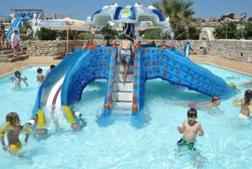 Aqua Fun Water Park