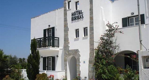 Birbas Hotel