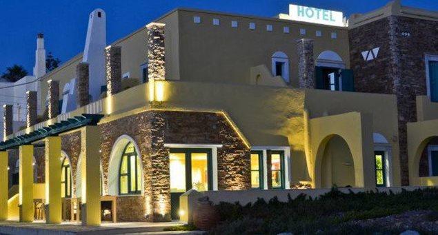 Grotta Hotel
