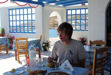 Iliovasilema Restaurant