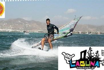 Laguna Beach Park – St. George Beach (Agios Georgios)