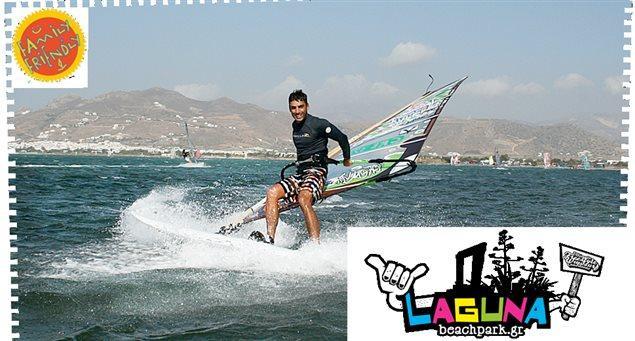 Laguna Beach Park - St. George Beach (Agios Georgios)