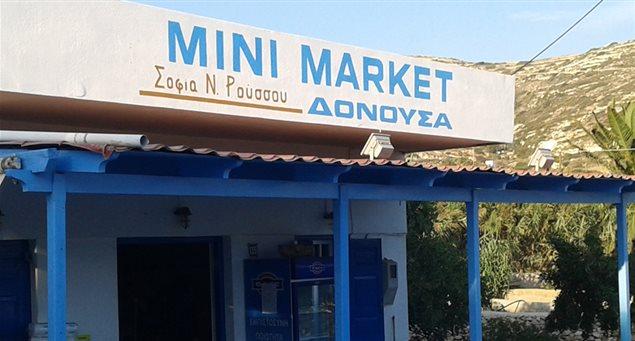 Mini Market Sofia Roussou