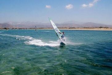 Naxos – Surf Club