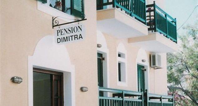 Pension Dimitra