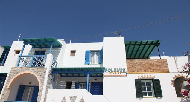 Polemis Studios