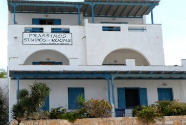 Prassinos Studios