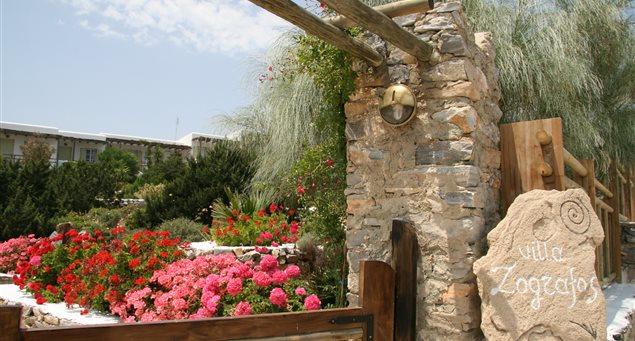 Villa Zografos