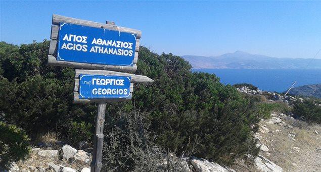#4 - Agios Georgios - Agios Athanassios