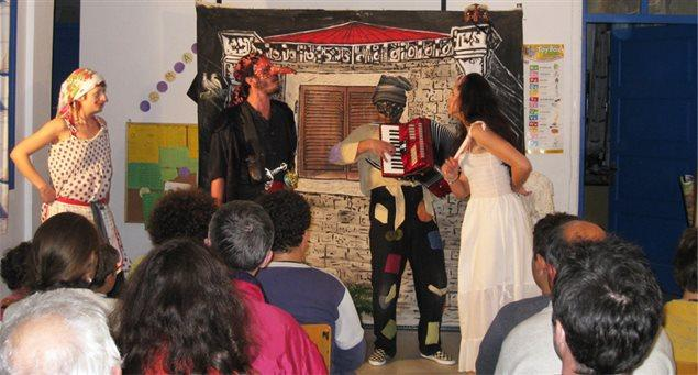 Agoni Grammi Gonimi Festival
