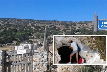 #6-Αβέρου-Σπήλαιο Αγίου Ιωάννη