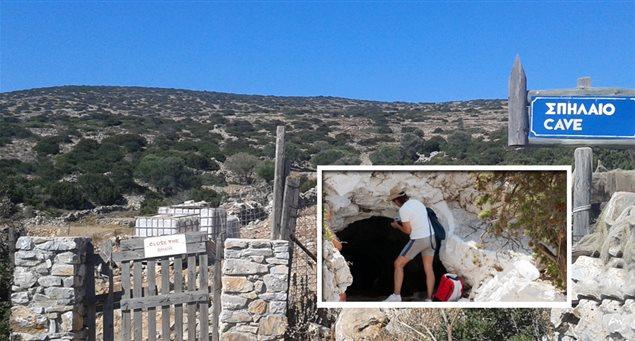 #6 - Averou - Agios Ioannis Cave