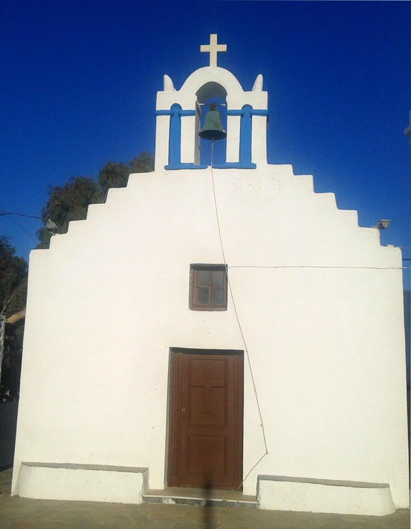 Agios Nektarios Day