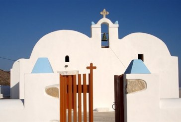 Church of Panagia – Ai Giannis