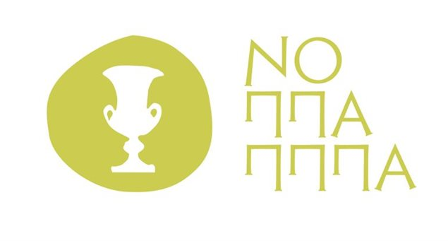 The 2018 summer event program by NOPPAPPPA of Naxos and Small Cyclades