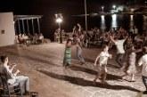 Φεστιβάλ «Φάνης Γαβαλάς»