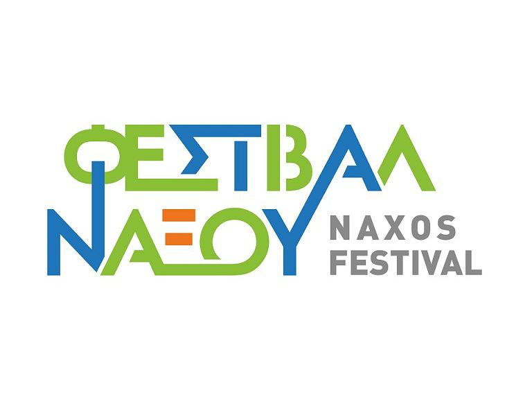 Φεστιβάλ Νάξου 2019